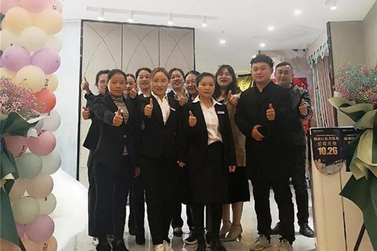 大自然墙布阜阳红星美凯龙二店隆重开业
