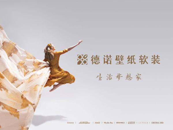 上海艾仕国际贸易有限公司