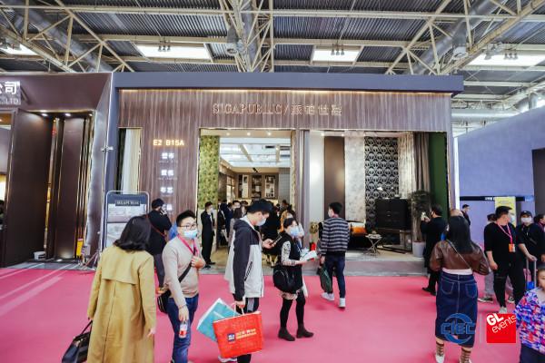 北京墙纸墙布窗帘软装展